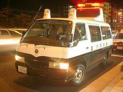 Japanese Patrol van in Osaka