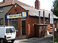 Paul's fish and chip shop - geograph.org.uk - 924032.jpg