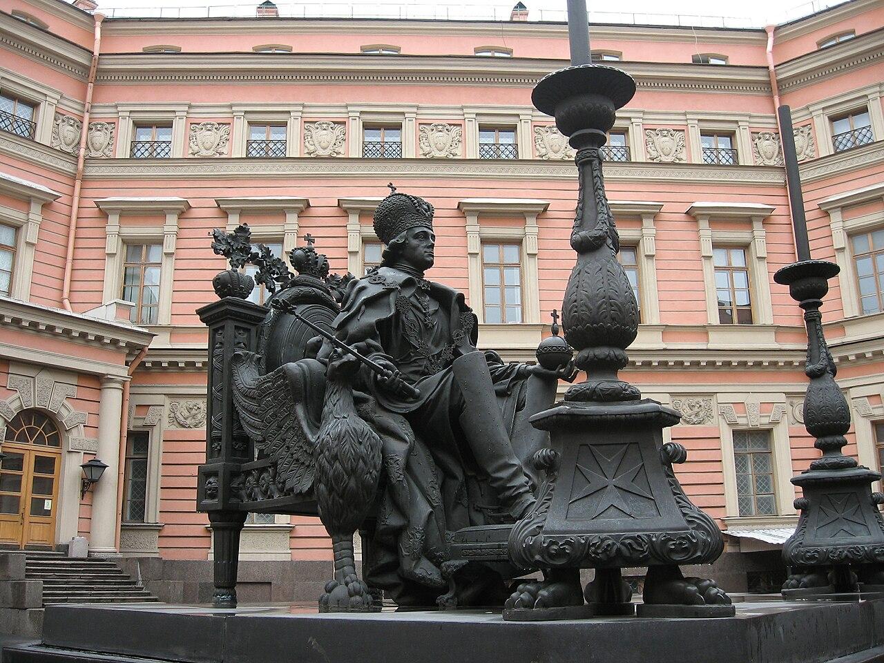 Paul I Monument.jpg