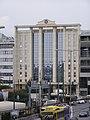Peiraias budynek 1.jpg