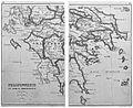 Peloponnesus et Graecia meridionalis. Wellcome L0005795.jpg