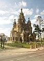 Petergof, Saint Petersburg, Russia - panoramio (37).jpg