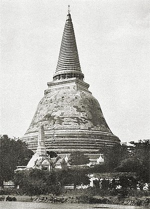 Phra Pathommachedi - Phra Pathommachedi in 1925