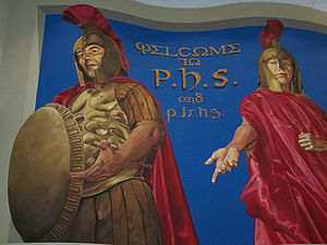 Herb Roe - Mural in entry way at Portsmouth High School