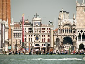 Piazza San Marco from the lagoon.jpg