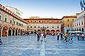 Piazza del Popolo (Ascoli Piceno).jpg