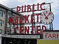 Pike Place (5652624192) (2).jpg