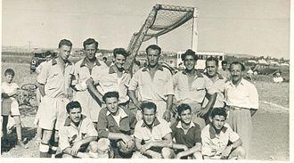 Hapoel Kiryat Ata F.C. - Hapoel Kfar Ata, 1950