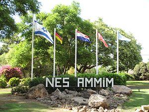 Nes Ammim - Image: Piki Wiki Israel 33091 Nes Ammim