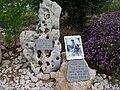 PikiWiki Israel 4047 paratrooper memorial.jpg