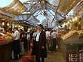 PikiWiki Israel 44628 Cities in Israel.JPG