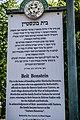 PikiWiki Israel 49721 around zichron yaakov.jpg