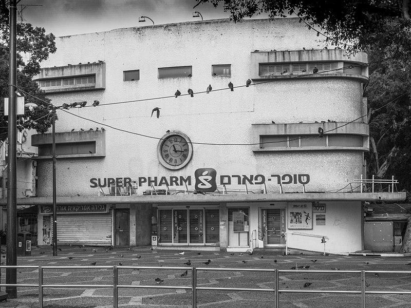 קולנוע אורדע