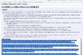 Plagsom script-screenshot.png