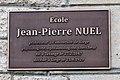 Plaque École Jean-Pierre Nuel, Tétange-101.jpg