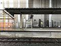 Platform of Sendai Station (Kagoshima Main Line) 4.jpg