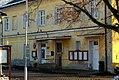 Pošta Ploskovice.jpg