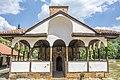 Poganovo manastir ulaz.jpg