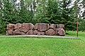 Pomnik w miejscu straceń Treblinka 2017.jpg