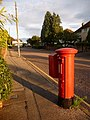 Poole, postbox No. BH14 46, Orchard Avenue - geograph.org.uk - 1430363.jpg