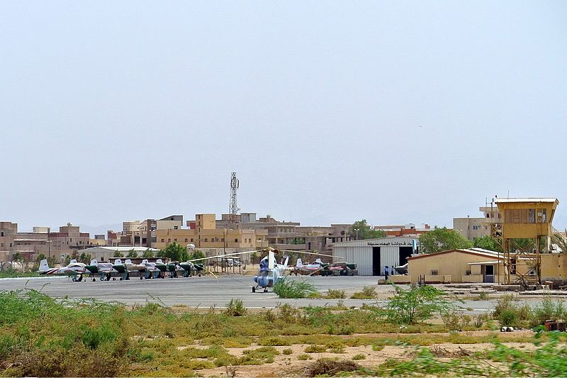 ملف:Port Sudan Airport.jpg