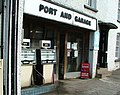 Port and Garage (More like Portland Garage) - geograph.org.uk - 1514608.jpg