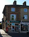 Post Office, London Rd, Southborough - geograph.org.uk - 1519408.jpg