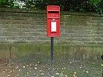 Post box, Fulwood Park.jpg