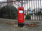 Post box at Wapping Dock, Liverpool.jpg