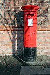 Post box at corporation depot, Cleveland Street, Birkenhead.jpg