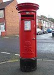Post box on Belper Street.jpg