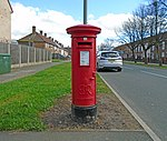 Post box on Tarbock Road, Speke.jpg