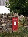 Postbox, Bigbury-on-Sea - geograph.org.uk - 1476853.jpg