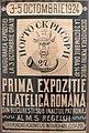 Poster prima esposizione filatelica rumena, 1924.JPG