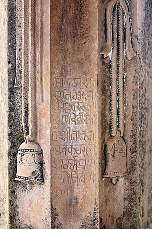 Mala Devi Temple pillar