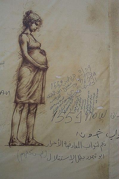 File:Pregnant graffiti.jpg