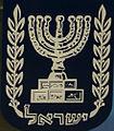 Prime Minister Netanyahu (22674245217) (cropped.I).jpg