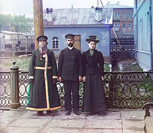 East Slavs - Image: Prokudin Gorskii 05