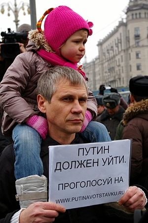 "Opposition to Vladimir Putin in Russia - A 2010 petition ""Putin Must Go"""