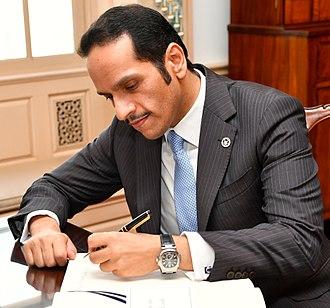 Mohammed bin Abdulrahman bin Jassim Al Thani - Mohammed bin Abdulrahman Al Thani in 2017