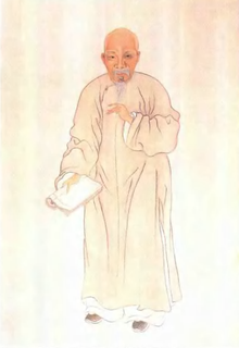 Qian Daxin Historian and linguist of the Qing dynasty in China