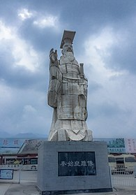 Qin shi huang wikipedia a modern statue of qin shi huang located near the site of the terracotta army traditional chinese historiography sciox Image collections