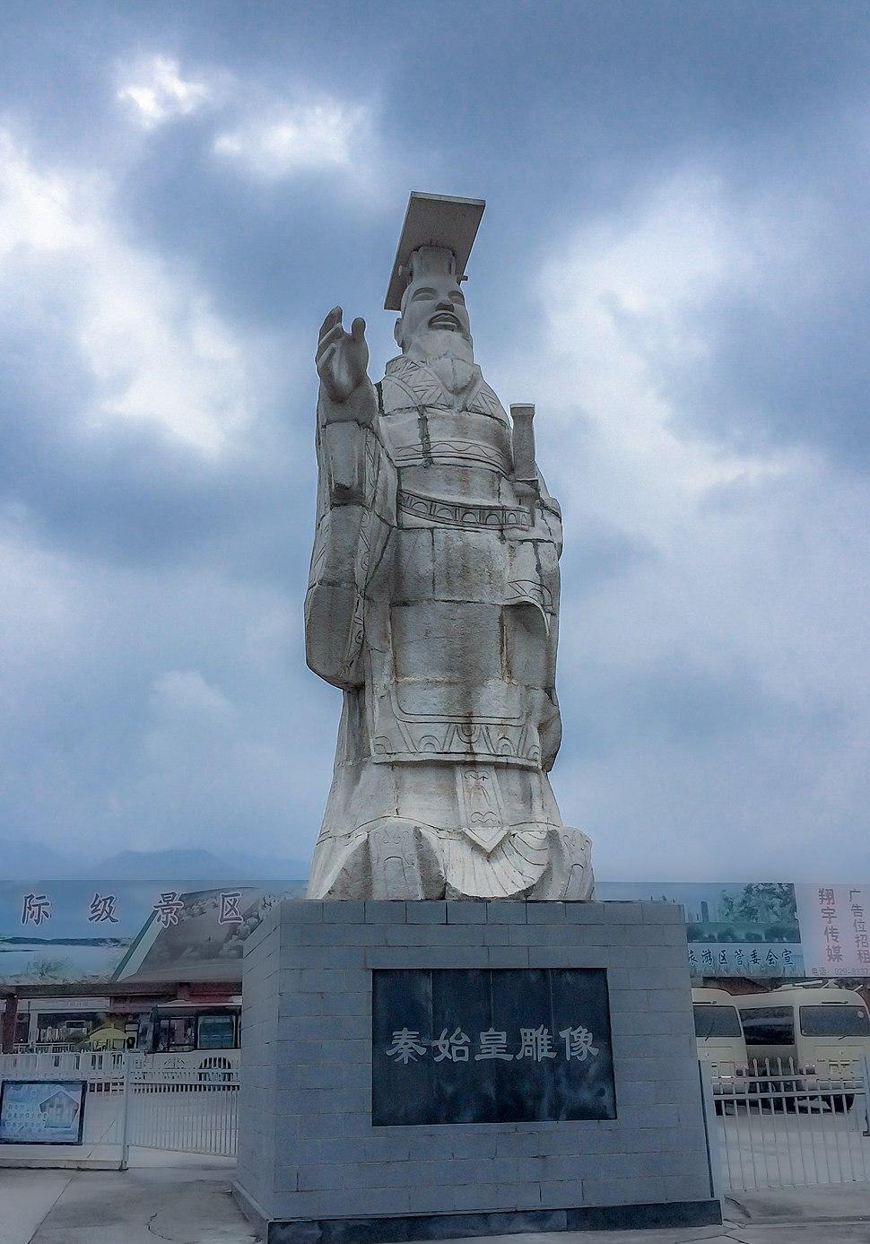 Qin Shi Huang statue
