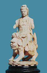 Guanyin na lwie (Guanyin lwiego ryku, Sinhanada Awalokiteśwara)