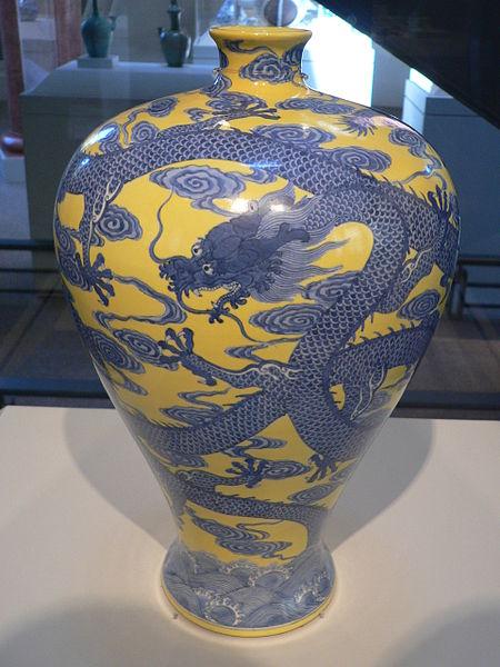File:Qing vase p1070256.jpg