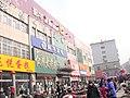 Qixia, Yantai, Shandong, China - panoramio - 柳鲲鹏 (1).jpg