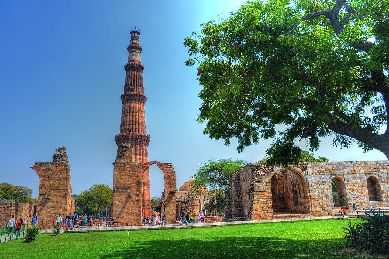Qutb Minar - Wikiwand
