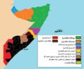 Régions de la Somalie-ar.png