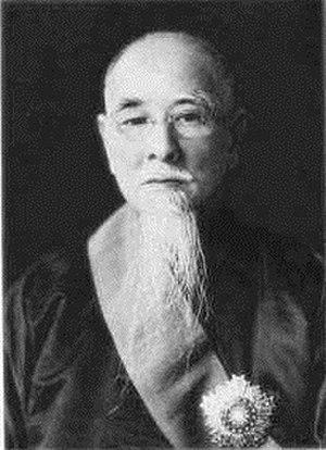 Lin Sen - Image: ROC President Lin Sen
