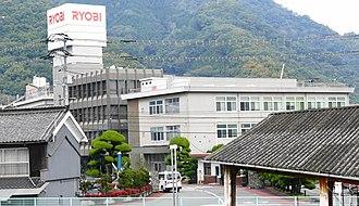 Ryobi - Image: RYOBI HQ